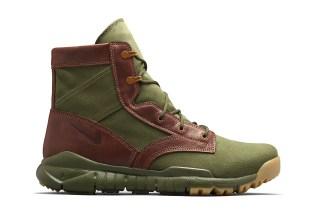 Nike SFB Field 15cm Boot