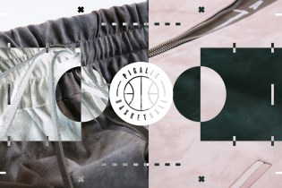 Pigalle Launches Special Webstore for its Basketball Collection