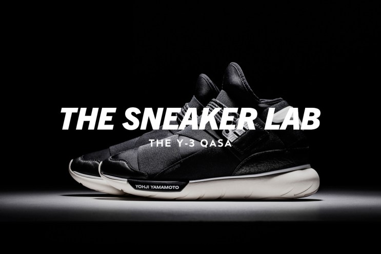 The Sneaker Lab by Andy Chiu: Breaking Down the Y-3 Qasa