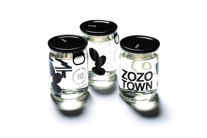 "ZOZOTOWN x Ohmine Shuzou 10th Anniversary ""Ohmine Junmai"" Pack"