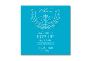 "3125C ""Unlucky 13"" Pop-Up Galleria in Hong Kong"