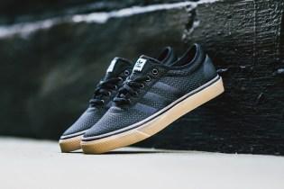 adidas Adi-Ease Woven Black/Gum