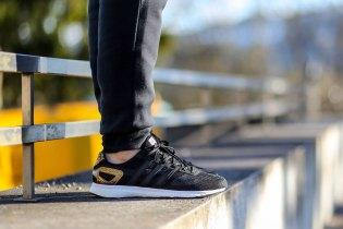 "adidas adizero Adios Boost LTD ""Black"""