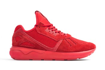 """adidas Originals Select Collection """"Tubular Mono"""" Runner Pack size? UK Exclusive"""