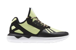 "adidas Originals Tubular Runner ""Hawaii Camo Lace"" Pack"