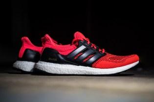 "adidas Ultra Boost ""Solar Red"""