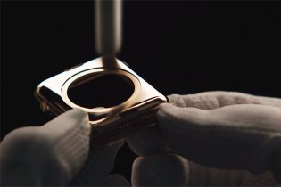 Apple Highlights the Production of the Apple Watch