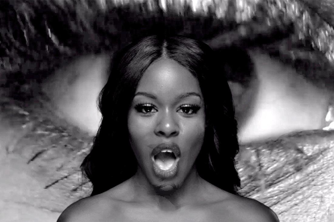 "Azealia Banks ""Wallace"" Interactive Music Video"