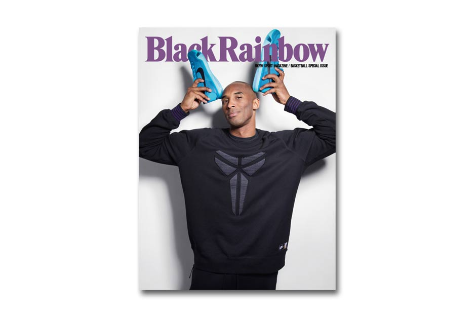 'BLACKRAINBOW' Special Basketball Edition featuring Kobe Bryant