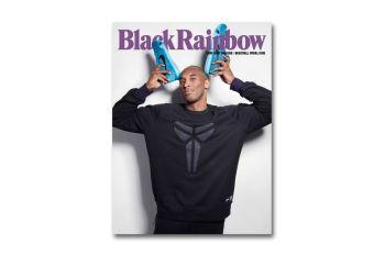 'BLACKRAINBOW' Special Basketball Edition featuring Kobe Bryant