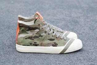 """INVINCIBLE x LOSERS """"Camoyama"""" Sneaker"""
