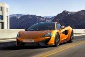 McLaren 570S Introduces New Sports Series