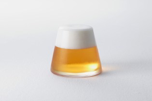 Mt. Fuji Appears When You Fill This Glass with Beer