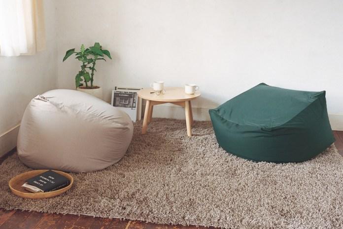 MUJI Body Fit Cushion
