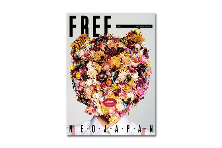 Nicola Formichetti Launches 'Free' Magazine