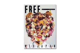 Nicola Formichetti Launches 'Free' Magazine