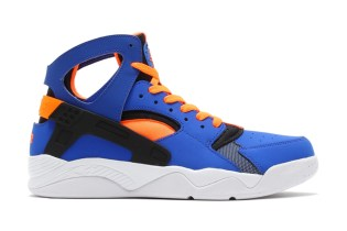 Nike Air Flight Huarache Game Royal/Total Orange-Black-White