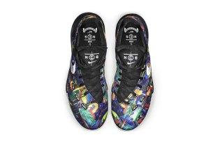 "Nike Basketball 2015 ""Net Collectors Society"" Hyperchase"