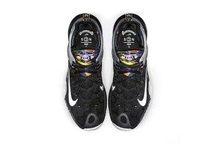 "Nike Basketball 2015 ""Net Collectors Society"" Zoom HyperRev"