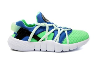 "Nike Huarache NM ""Scream Green"""