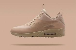 NikeLab Air Max 90 SneakerBoot Patch