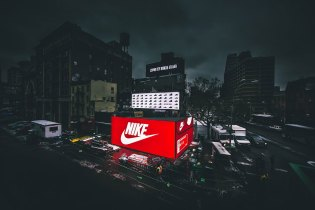 Nike's Giant SNKRS Air Max Box Is Going to Los Angeles