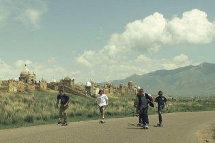 Red Bull Team Skates Kyrgyzstan