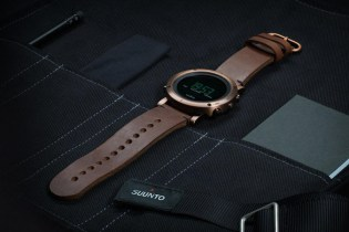 Suunto Honors the Heritage of Adventure with the Essential Collection