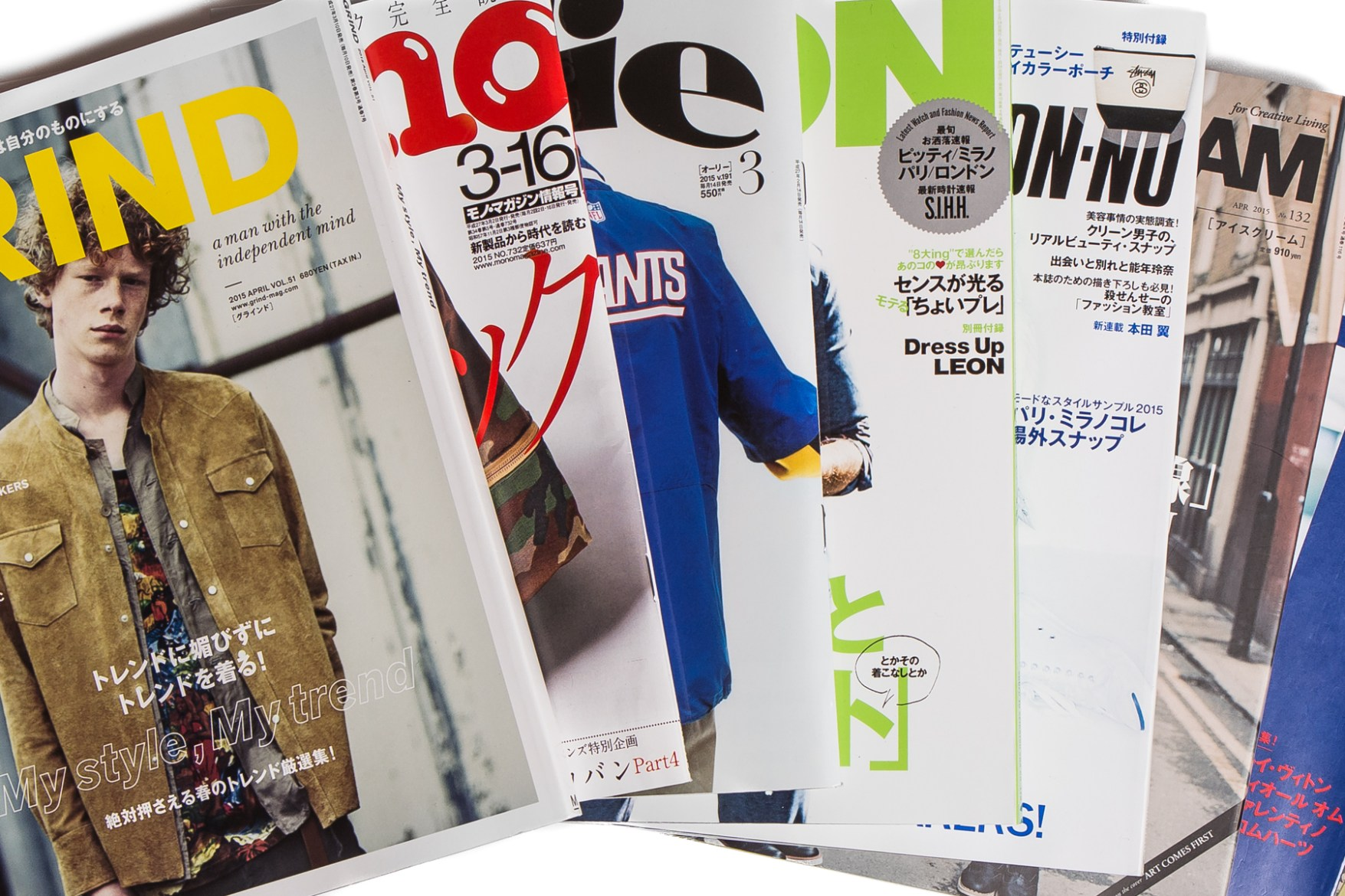 A Guide To Japanese Fashion Magazines Hypebeast