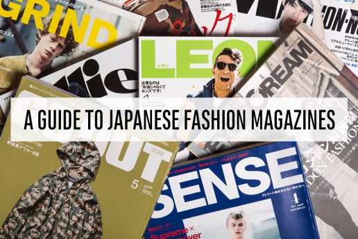A HYPEBEAST Guide to Japanese Fashion Magazines