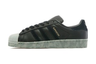 "adidas Originals Superstar ""Camo Sole"" JD Sports Exclusive"