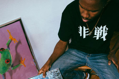 Frank Ocean Announces New Album 'Boys Don't Cry'
