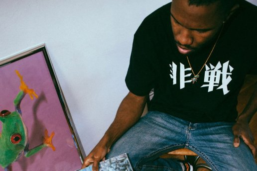 Frank Ocean Finally Changes His Name to Frank Ocean