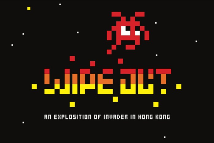"""Invader """"Wipe Out: An Explosition of Invader in Hong Kong"""" @ The Qube"""
