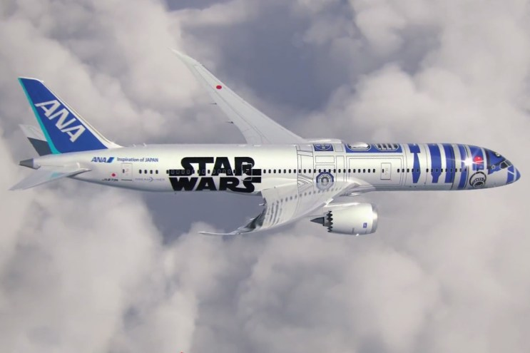 It May Not Be a Starfighter but This R2D2 Airplane Is Close Enough