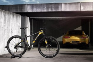 Mercedes-AMG GT-Inspired Rotwild GT-S Bicycle