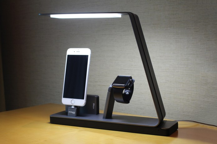 MiTagg NuDock Power System Lamp Charges Your iPhone and Apple Watch