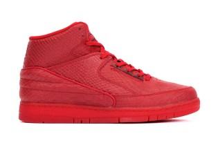 "Nike Air Python PRM ""Red"""