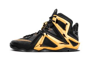 Nike Basketball's 2015 Elite Series Is Coming to NIKEiD