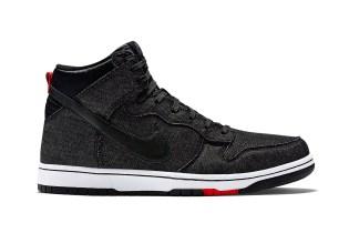 "Nike Dunk CMFT ""Black Denim"""