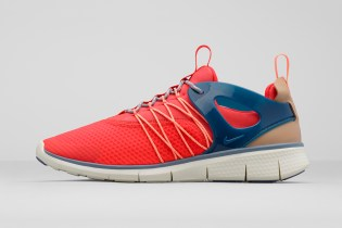 "Nike Free Viritous ""Bright Crimson"""