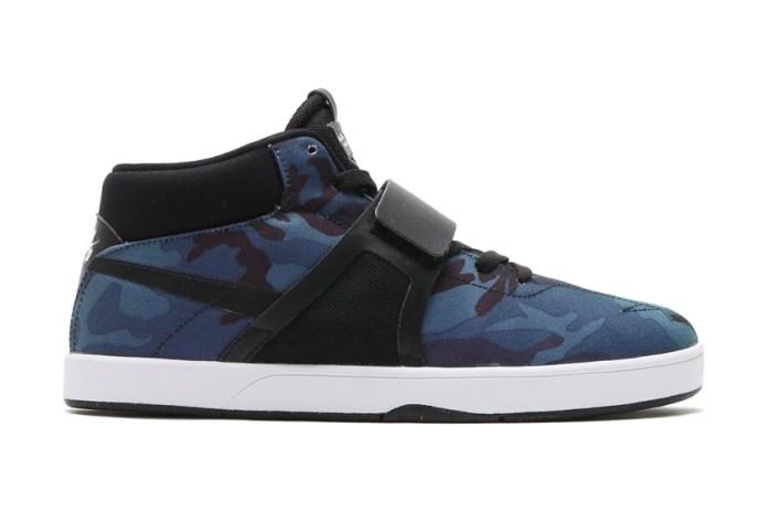"""Nike SB Eric Koston Mid Premium """"Obsidian Camo"""""""