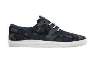 "Nike SB Lunar Stefan Janoski ""Obsidian Camo"""
