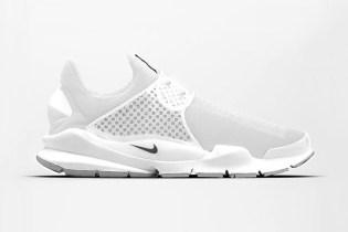 "Nike Sock Dart ""Triple White"""