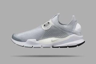 "NikeLab Sock Dart SP ""Gray"""