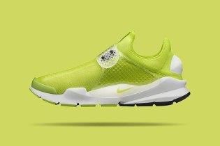 "NikeLab Sock Dart SP ""Yellow"""