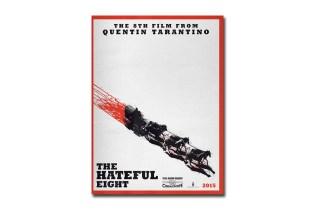 Quentin Tarantino's 'The Hateful Eight' Teaser Trailer