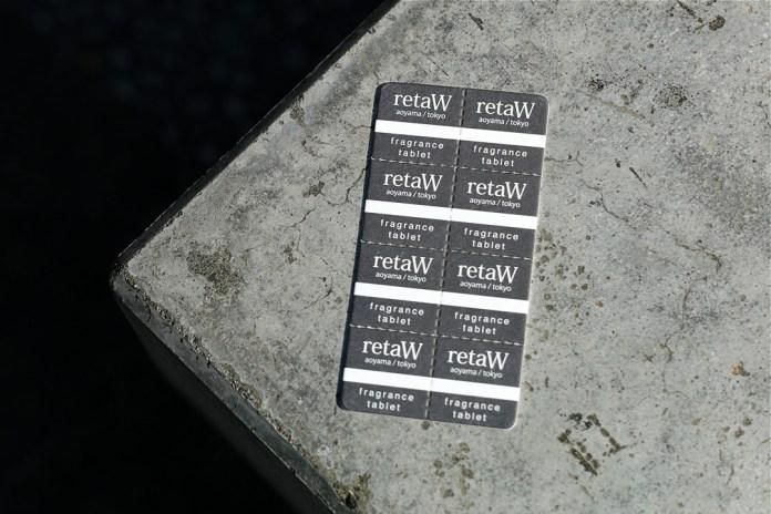 retaW Fragrance Tablet ALLEN*