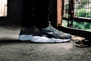 "SBTG for HYPEBEAST Nike Air Huarache ""AWOL Camo"" Part 1"