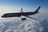 The Four Seasons Private Jet Experience
